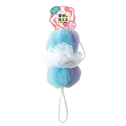 背中も洗えるシャボンボールミックス ブルー