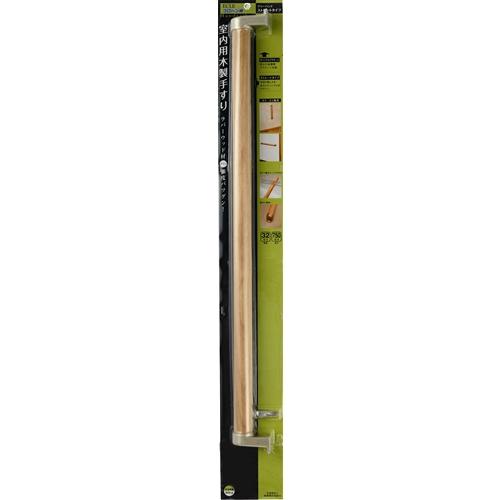 マツロク(マツ六) フリーハンドストレート シルバー750mm