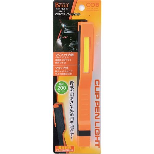 クリップペンライト COB オレンジ 87546