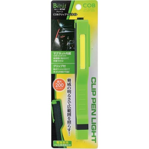 クリップペンライト COB グリーン 87547