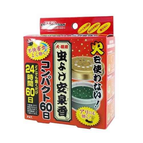 虫よけ安泉香コンパクト 60日