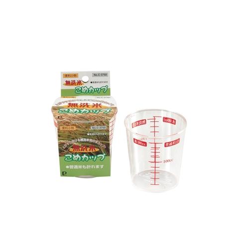 Style 調理小物 便利小物 無洗米こめカップ