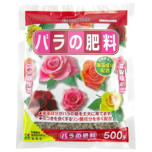 バラの肥料 500g