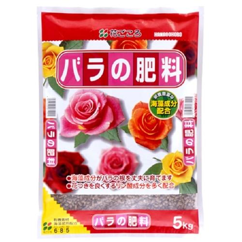 バラの肥料 5kg