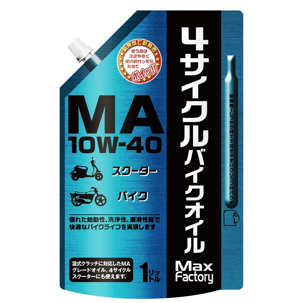 4サイクル パウチオイル MA 1L MA 10W40