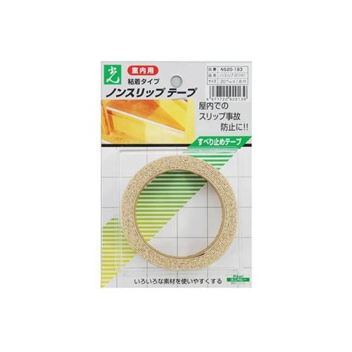 光(Hikari) ノンスリップテープ 20×1.8M ホワイト NS20−183