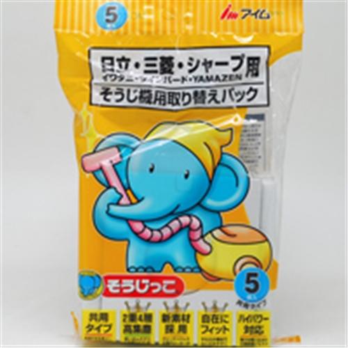 紙パック 日立・三菱・シャープ用 MC−07