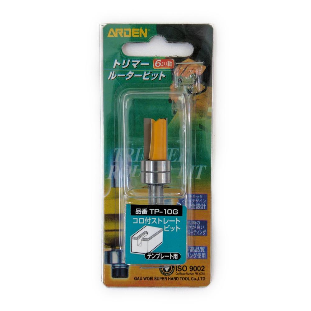 コロ付ストレート TP−10G 10mm