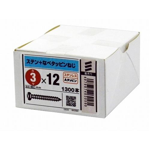 八幡ねじ ステン鍋タッピング 3mm×12mm 1300本入