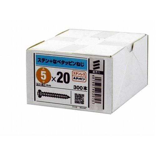 八幡ねじ ステン鍋タッピング 5mm×20mm 300本入
