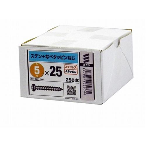 八幡ねじ ステン鍋タッピング 5mm×25mm 250本入