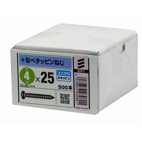 八幡ねじ 鍋タッピング ZU 4mm×25mm 500本入
