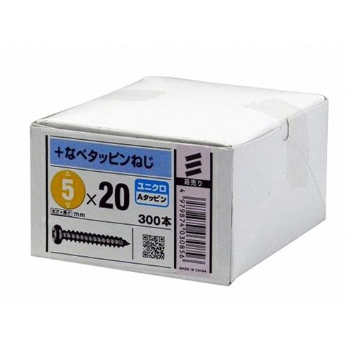 八幡ねじ 鍋タッピング ZU 5mm×20mm 300本入