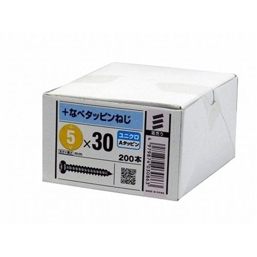 八幡ねじ 鍋タッピング ZU 5mm×30mm 200本入