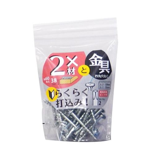 2×4材用ネジ金具 2バイ用