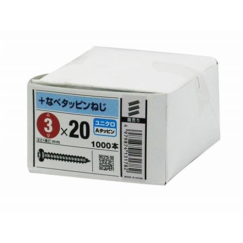 八幡ねじ 鍋タッピング ZU 3mm×20mm 1000本入