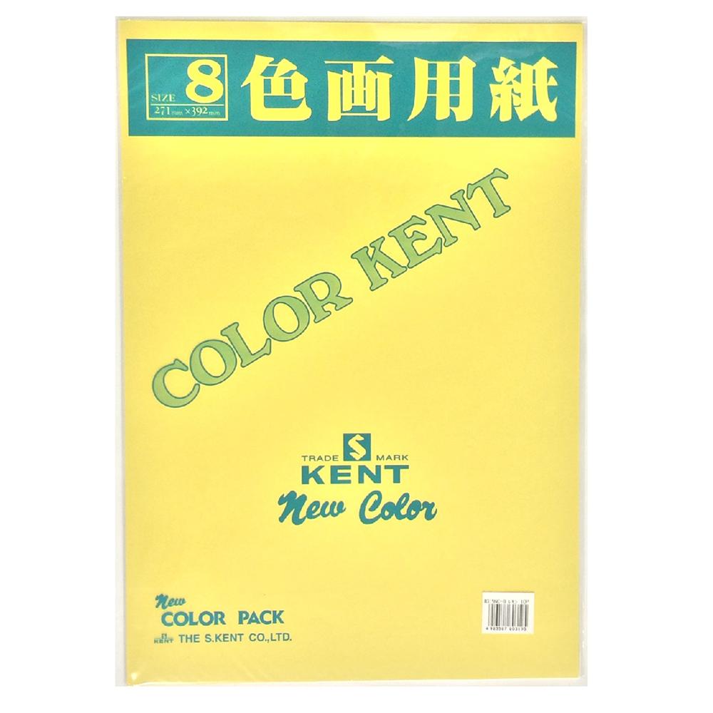 色画用紙 8切り 10枚入り レモン