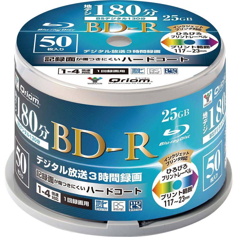 ブルーレイディスク BDーR50SP