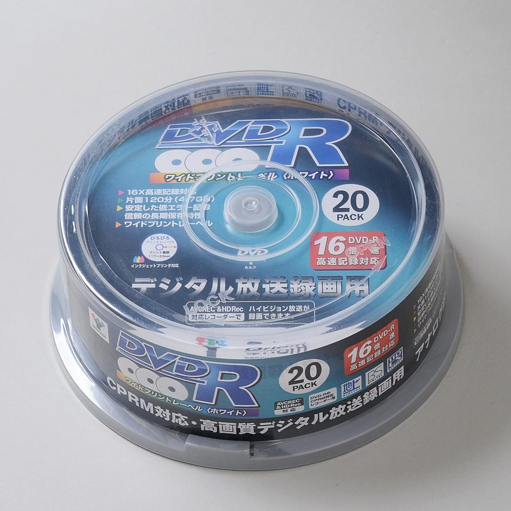 DVD−R 20Pスピンドル CPRM対応 DVDR 16X 20SP