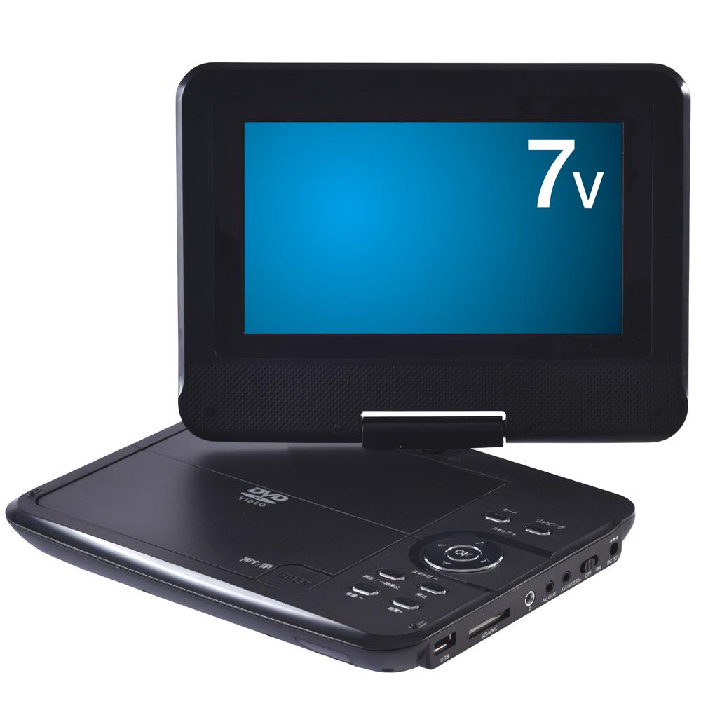 コーナン オリジナル PortTech 7インチポータブルDVDプレイヤー 08D−PDL70