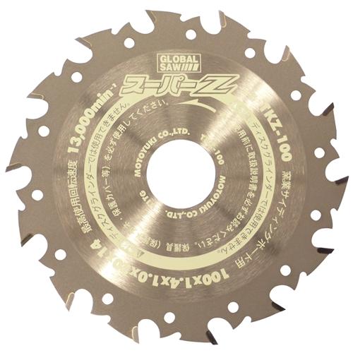 モトユキ グローバルソー TKZ−100