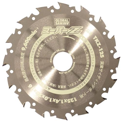 モトユキ グローバルソー TKZ−125