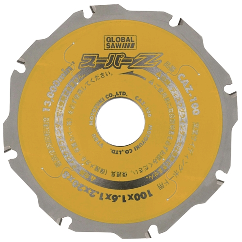 モトユキ グローバルソー CAZ−100