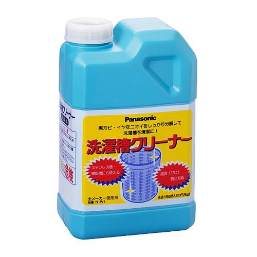 パナソニック(Panasonic) 縦型全自動洗濯機用クリーナー N−W1