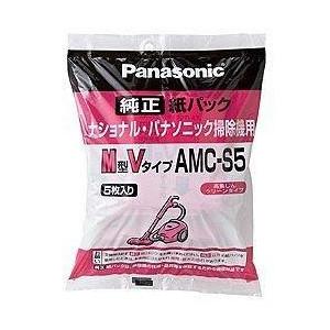 パナソニック(Panasonic) 紙パック AMC−S5