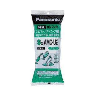 パナソニック(Panasonic) S型紙パック AMC−U2