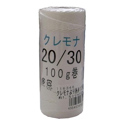 クレモナより糸 10号
