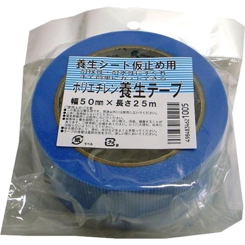 シート用養生テープ50×25m ブルー