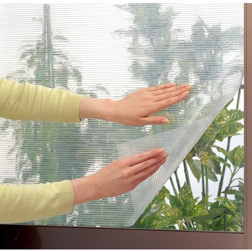 省エネ 窓ガラス断熱シートUVカット 水貼り 2巻