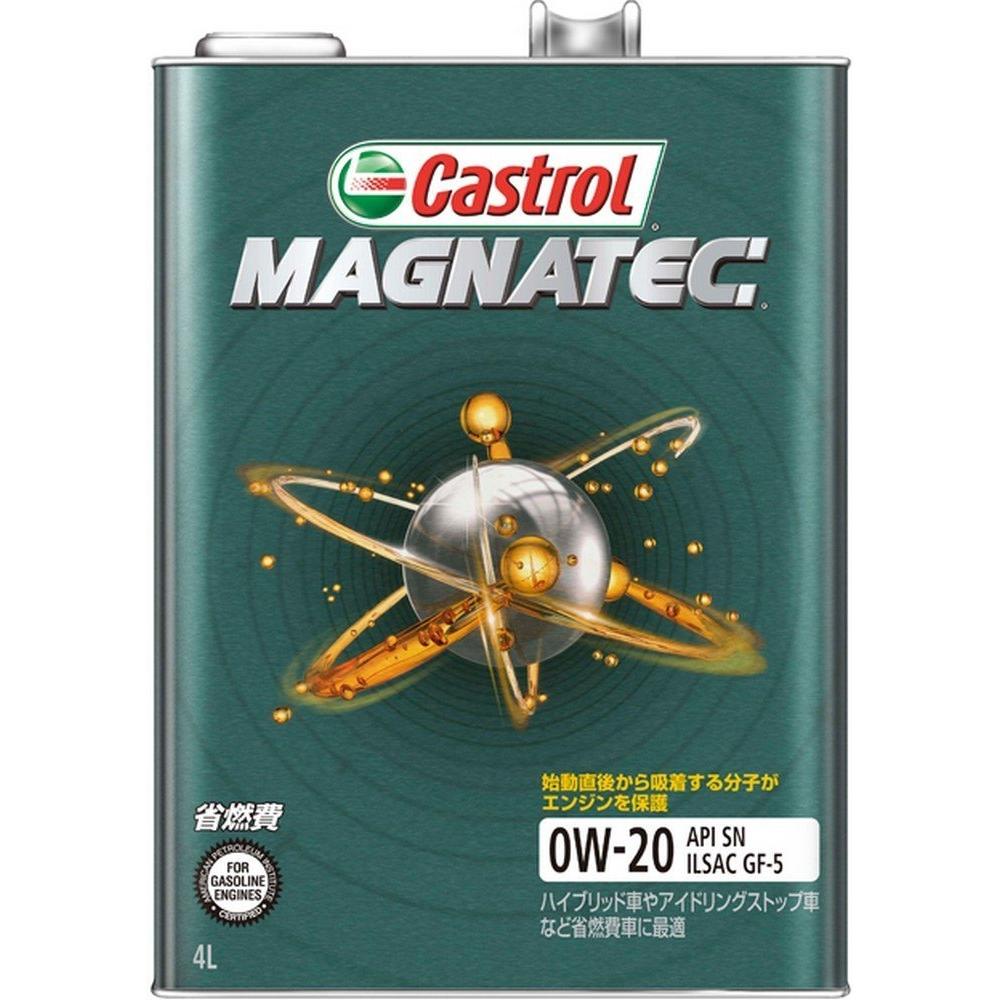 CASTROL(カストロール) エンジンオイル Magnatec(マグナテック) 0W-20 SN/GF-5 部分合成油 4輪ガソリン車専用 4L