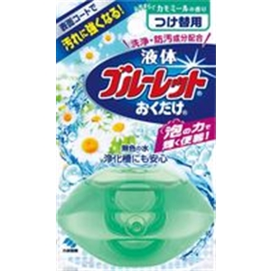 液体ブルーレット詰替 心やすらぐカモミール 70ml