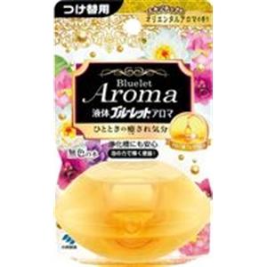 液体ブルーレット詰替 エキゾチックなオリエンタルアロマの香り 70ml