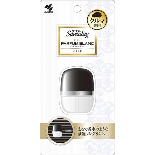 小林製薬 サワデー パルファムクリップ ホワイト 高さ175×幅84×奥行37(mm) (車用芳香剤)