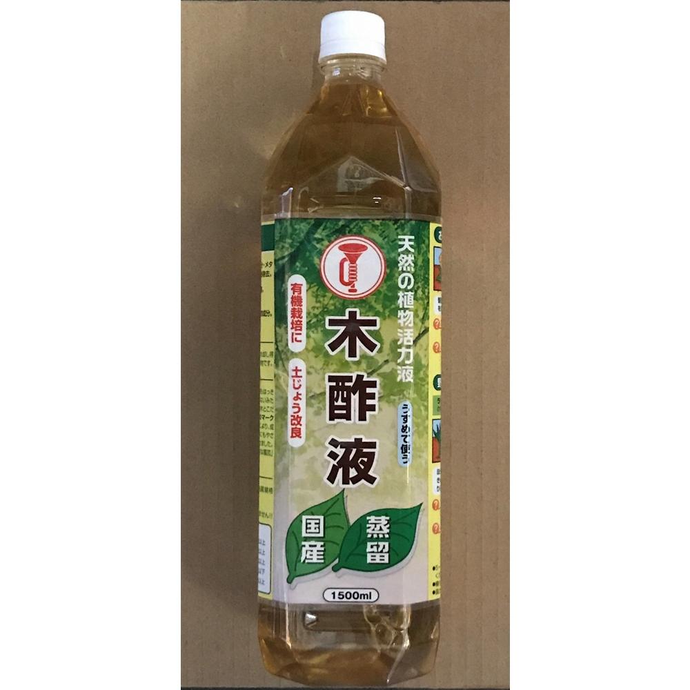 木酢液 1.5L