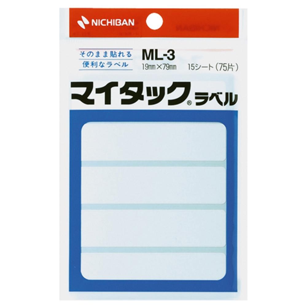 マイタックラベル ML−3