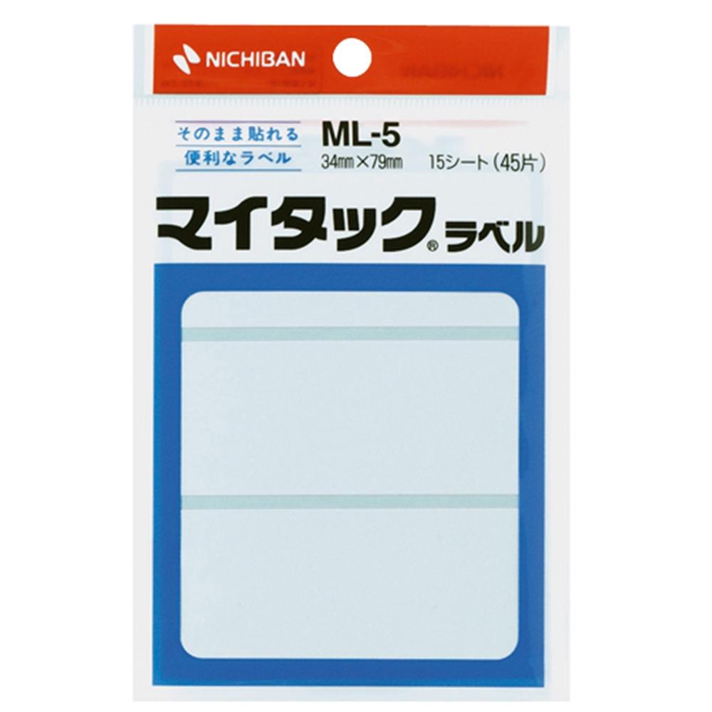 マイタックラベル ML−5