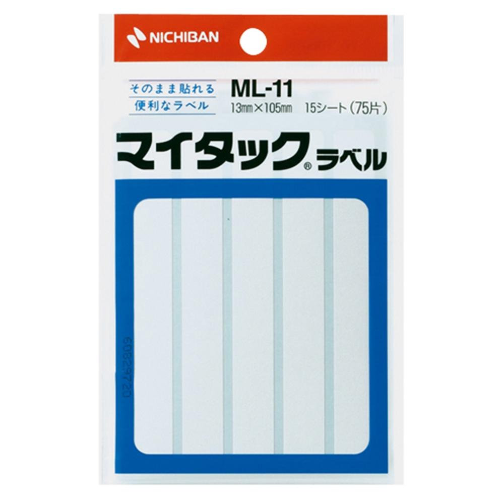 マイタックラベル ML−11