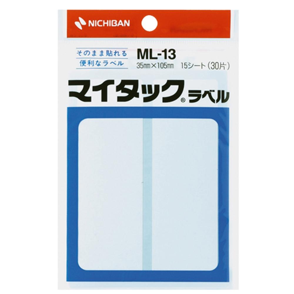 マイタックラベル ML−13