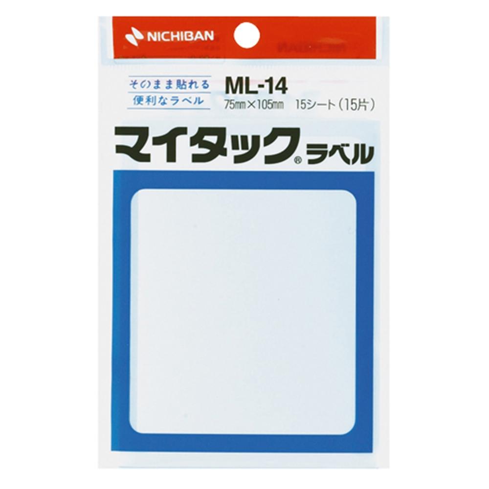 マイタックラベル ML−14
