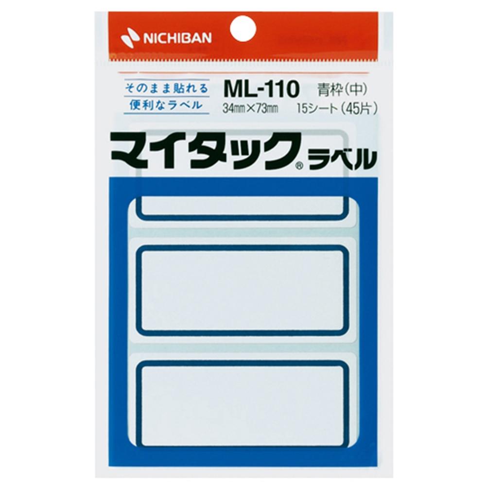 マイタックラベル ML−110