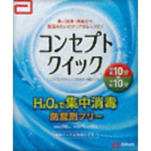 コンセプト クイック消毒液240mL、中和液15mL×30本