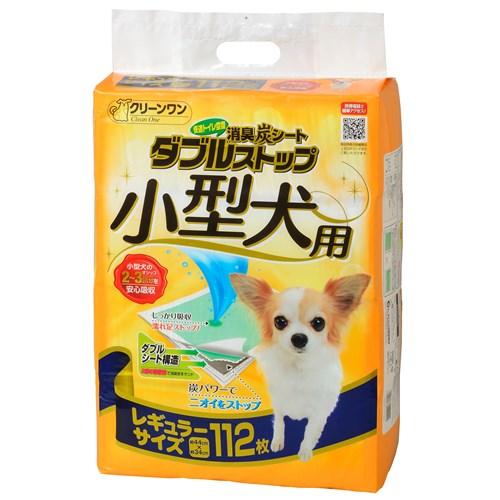 消臭炭シート ダブルストップ小型犬用レギュラー112枚