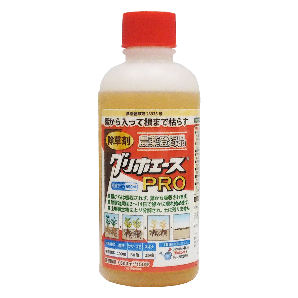 ハート グリホエースPRO 500ml(除草剤)