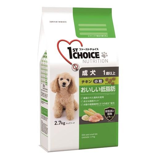 ファーストチョイス おいしい低脂肪 成犬小粒 1歳以上 チキン2.7kg