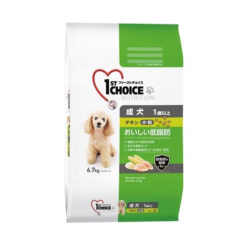 ファーストチョイス おいしい低脂肪 成犬小粒 1歳以上 チキン6.7kg