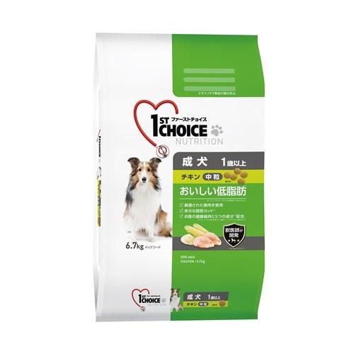ファーストチョイス おいしい低脂肪 成犬中粒 1歳以上 チキン6.7kg